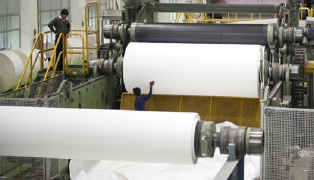 Công nghệ giấy và bột giấy